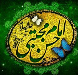 صبر و جود امام حسن (ع) الگویی برای تمام شیعیان