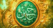 امام حسین(ع) حقیقتی فراموش نشده برای بشریت است