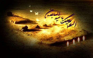 جهادِ گریه و دعا امام سجاد(ع)؛ انقلاب فکری در جامعه ایجاد کرد/ ضرورت تدرسی صحیفه سجادیه در دانشگاه ها و حوزه های