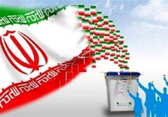 تقویت نظام با حضور حداکثری در انتخابات ۱۴۰۰/ دولت سیزدهم باید فساد ستیز باشد