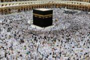 بیش از ۳۵۰۰ زائر کرمانی به حج تمتع اعزام می شود/ آغاز سفرهای نوروزی هوایی به عتبات از ۲۴ اسفند ماه