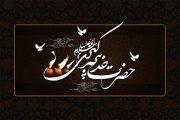 فرهنگ و اقتصاد زندگی حضرت خدیجه(س) عقلانی بود/ ابطال ربا و بغاء توسط حضرت انجام شد