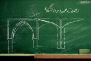 حوزه و دانشگاه دو بازوی نظام هستند/ لزوم استفاده از تفکر حوزوی در دانشگاه ها