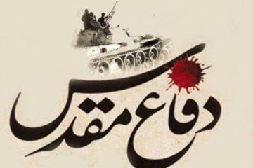 دست رد به سینه استکبار جهانی با خود باوری توان نظامی/ توانمندی های ایران نشأت گرفته از مقاومت در دفاع مقدس است