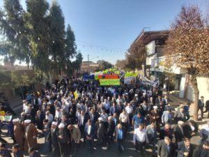 راهپیمایی ۱۳ آبان در استان کرمان+ تصاویر