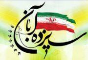 آنان که شعار ارتباط با آمریکا سر می دهند؛ بر خلاف دستورات قرآنی عمل می کنند/ ایستادگی ایران در مقابل آمریکا، نور امید در دل مستضعفین عالم روشن کرده است