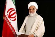 مجلس خبرگان رهبری اسلامیت و جمهوریت نظام را تأمین می کند
