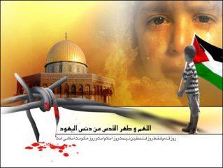 نام فلسطین در جهان اسلام زنده است/ حمایت از روز جهانی قدس در فضای مجازی بسیار ارزشمند است