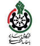 تعیین میزان فرار مالیاتی نظام پزشکی استان کرمان/ لزوم نصب کارتخوان به نام پزشک معالج در مطب ها