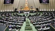 مجلس یازدهم در راستای ارتقا آرمان های نظام گام بردارد/ ضرورت توسعه اقتصاد کشور بر اساس منویات رهبری