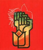 از ایستادگی در مقابل رژیم پهلوی تا اقتدار ملی در برابر استکبار جهانی