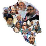 حل مشکلات کشور در سایه جهاد همه جانبه رقم خواهد خورد/ دولت جدید، کشور را رو به جلو خواهد برد