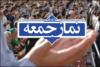 آزاد شدن نفتکش ایران  نشان از قدرت کشورمان در سطح بین الملل است/ دشمنان دلسوز ملت ایران نیستند