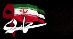 تنها راه سعادت؛ تداوم انقلاب اسلامی است/ با حضور در این اجتماع تابعیت محض از رهبری را اعلام کردیم