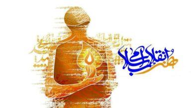 هم ترازی ۶۰ درصد تولیدات فرهنگی و هنری کشور با هنر انقلاب اسلامی/ شهید آوینی؛ مولود هنر مقاومت است
