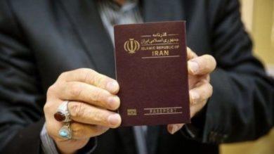 پاسپورتی برای هزار متر!