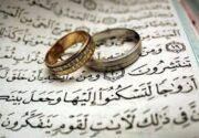 تشریح جزئیات برگزاری پیوند فاطمی ۶۴۲ زوج در استان کرمان