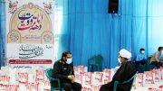 توزیع ۱۸ هزار ۶۳۹ بسته معیشتی در اولین گام از مرحله دوم کمک مومنانه در کرمان