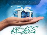 نمایان شدن فرهنگ اسلامی در رزمایش کمک مومنانه/ اقدامات سپاه در این رزمایش، جلوه ای از رحمت انقلاب است