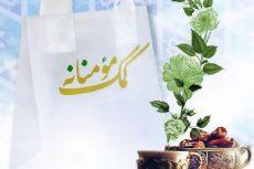شناسایی افراد نیازمند و آسیب دیده از کرونا توسط طلاب بسیجی کرمانی/ رزمایش «کمک مومنانه» تا پایان کرونا ادامه دارد