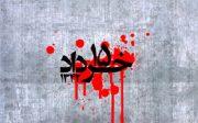 ۱۵ خرداد؛ آغازگر تحولی عظیم در حیات سیاسی و اجتماعی ایران/ کارگزاران به قدرت کشور توجه کنند